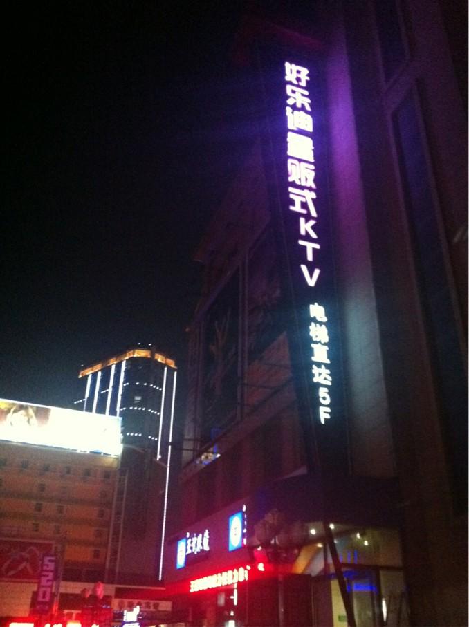 秦皇岛市海港区